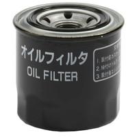 542206369 Husqvarna Oil Filter