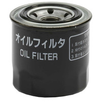 542206369 Husqvarna Engine Oil Filter