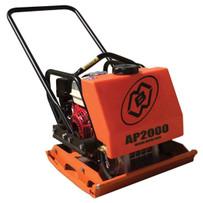 MBW AP2000AH Asphalt Plate Compactor