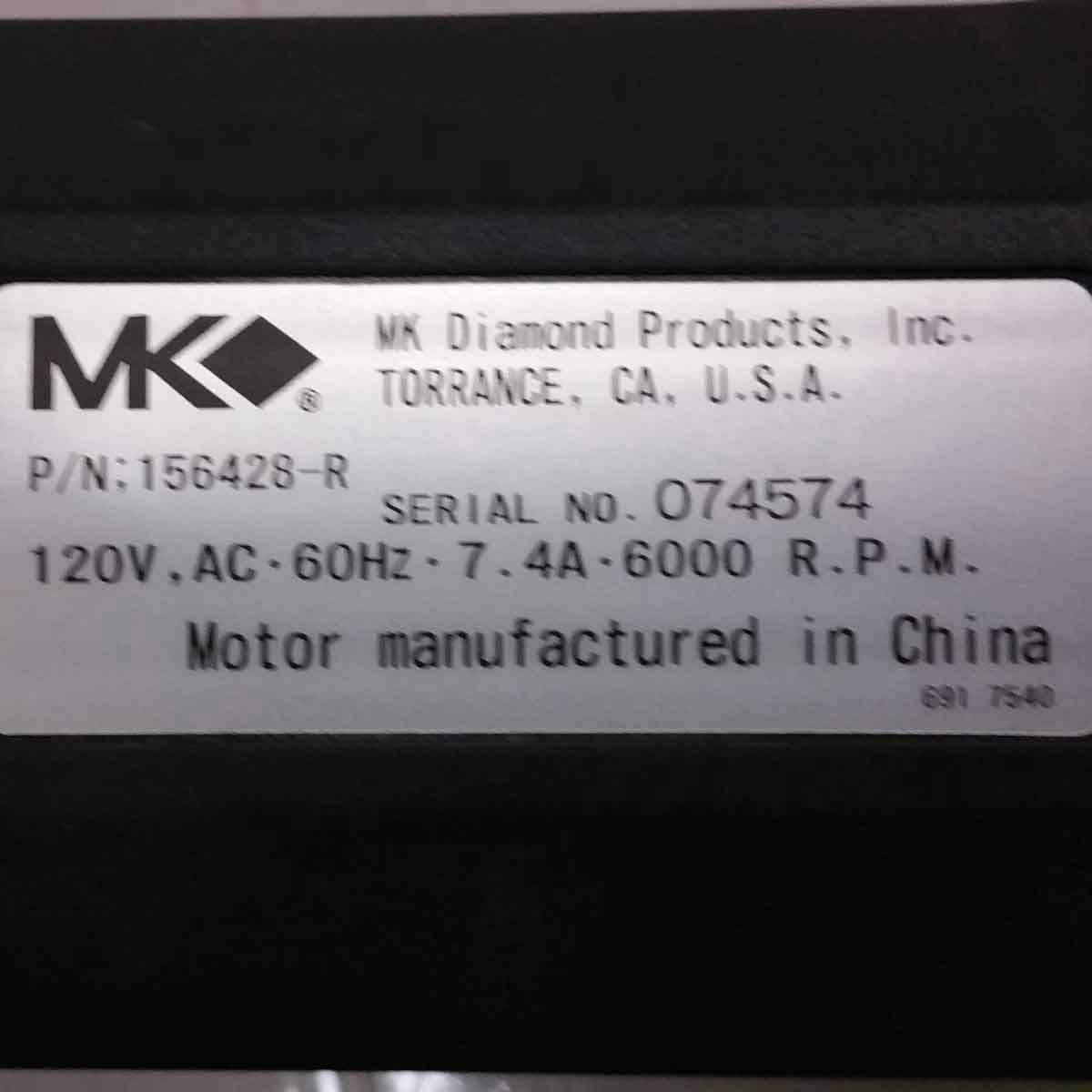 MK replacement motor 120 volt